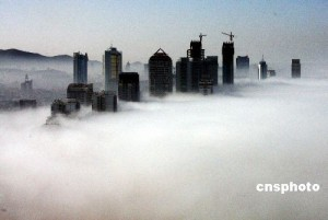 Kabut sebenarnya adalah awan stratus yang menyentuh tanah (news.cultural-china.com)